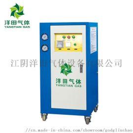 食品包装制氮机,充氮包装机