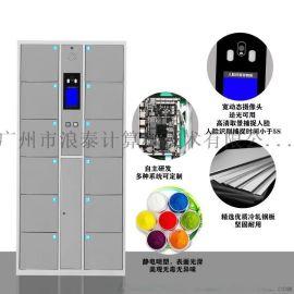 广州中顺-人脸识别商超柜现成套件配件厂家