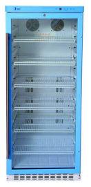 2-8℃血液标本运输箱