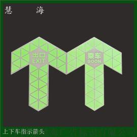 深圳地铁蓄光消防应急灯 不锈钢屏蔽门疏散逃生标牌
