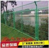 景观围栏网, 花园围栏网, 草坪防护网