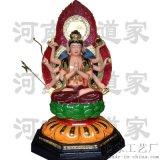 1.6米準提菩薩道教樹脂佛像 鬥姥 準提佛母神像