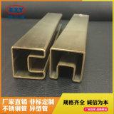 北京拉絲不鏽鋼凹槽管定製201廠家直銷