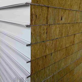 江苏订制彩钢岩棉夹芯板保温隔热防火夹芯板