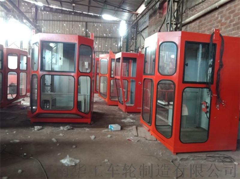 桥门式起重机驾驶室规格齐全 生产加厚钢板坚固耐用