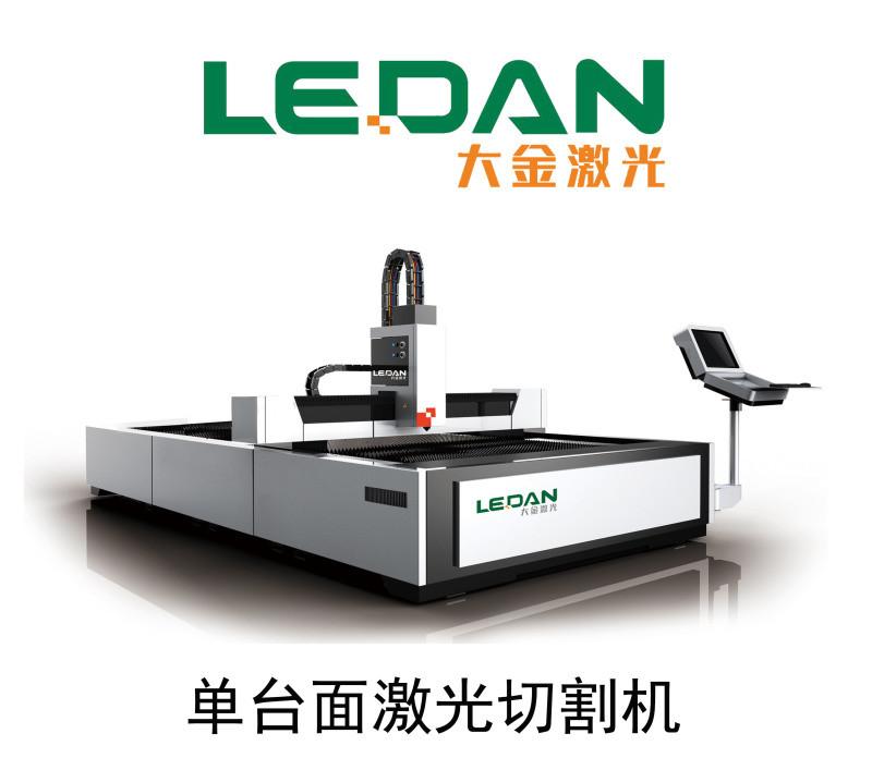 10000W金属板材激光切割机用途