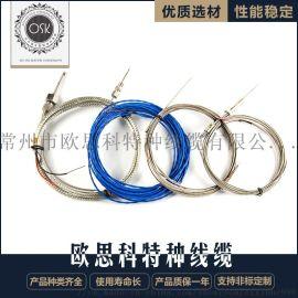 温度传感器K型热电偶,厂家货源品质优良