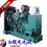 西藏柴油發電機, 600kw發電機, 工地專用發電機