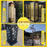 中式壁灯 中式仿云石户外防水壁灯 中式复古手工拉丝古铜色壁灯