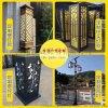 中式壁燈 中式仿雲石戶外防水壁燈 中式復古手工拉絲古銅色壁燈