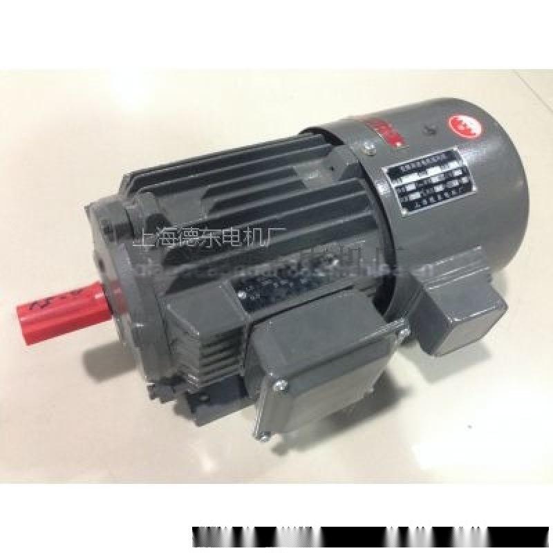 售后有保障  德东原装正品YVF2 112 M-4 4KW