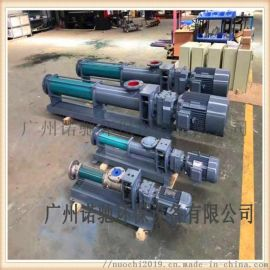 耐驰单螺杆泵应用于污水行业进行化学药剂物料的输送