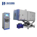 昆山海达仪器生产 三综合试验机 温湿度振动箱