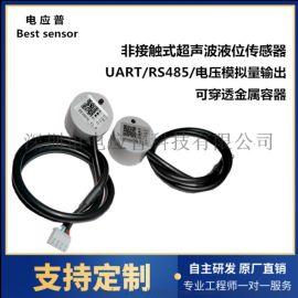 外贴式高精度水位传感器非接触式水位传感器液位感应器