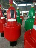 海上水庫水質監測浮標水位監測浮標警示浮標
