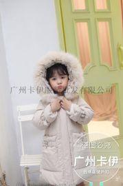 然宝儿女童棉衣 品牌童装折扣一手货源拿货渠道