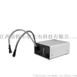 250W/350W氙灯光纤冷光源