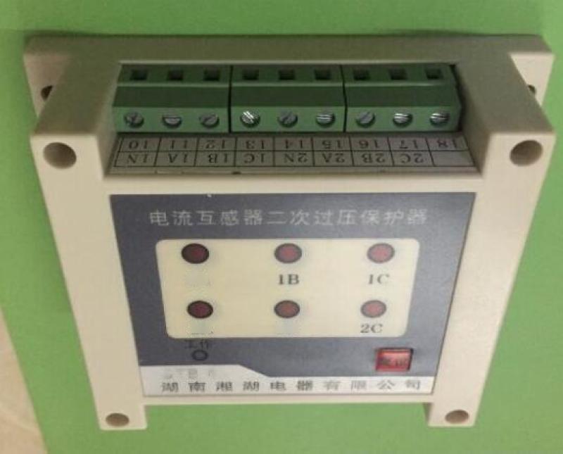 湘湖牌ZW20-12戶外高壓交流真空斷路器接線圖
