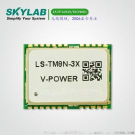 供应天工高性能GNSS一体化模块LS-TM8N