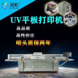 DIY酒瓶定制,小型**uv打印机,uv平板打印机