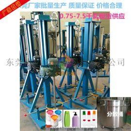 厂家供应实验室小型分散机/树脂乳胶漆分散机