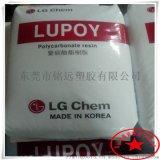 光扩散PC 广州LG LD7600