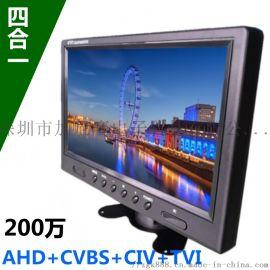9寸AHD200万四合一4IN1液晶显示器加尼鹰车载安防监控屏高清1080P