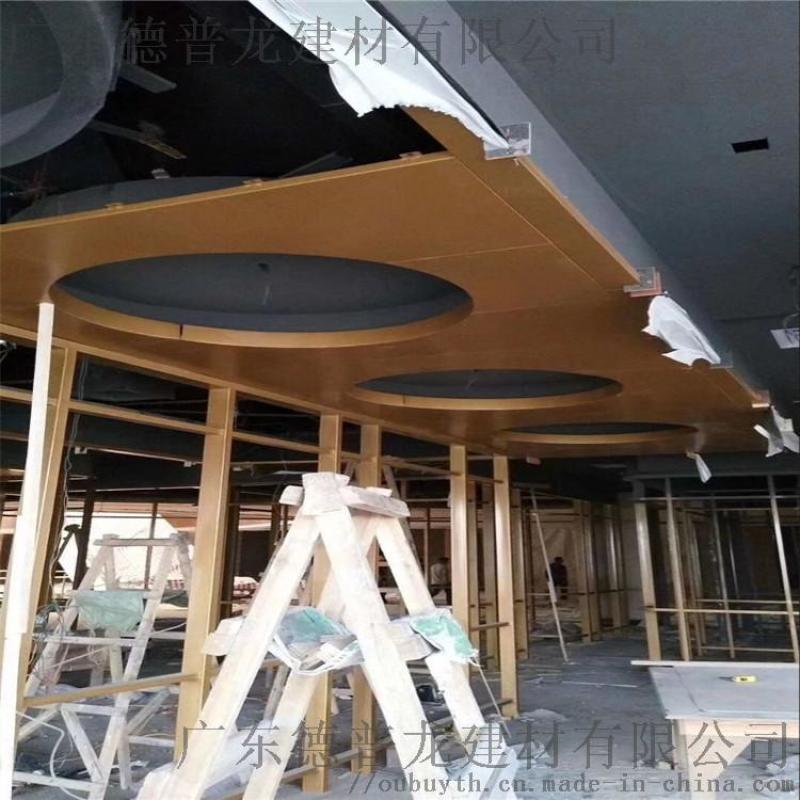 科技館木紋弧形鋁方通,木紋弧形鋁單板圓弧吊頂