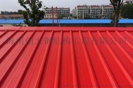 东方钢结构屋面,彩钢瓦屋面,树脂瓦屋面安装工程