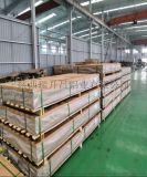 瑞升昌铝业6061中厚板
