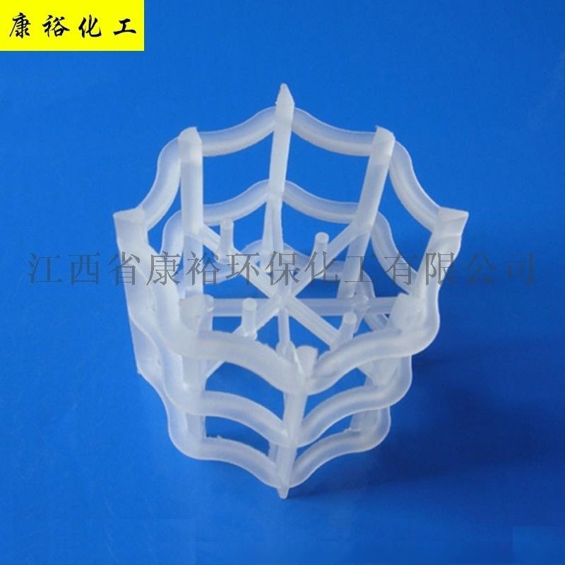 供应塑料PP八四内弧环填料 塑料内弧环 VSP环