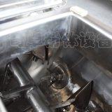 量大从优的铝银粉混合机奇卓不锈钢成套混合设备