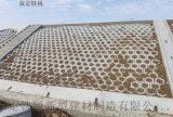 滄州耐磨六角護坡磚保定鐵如質量保證