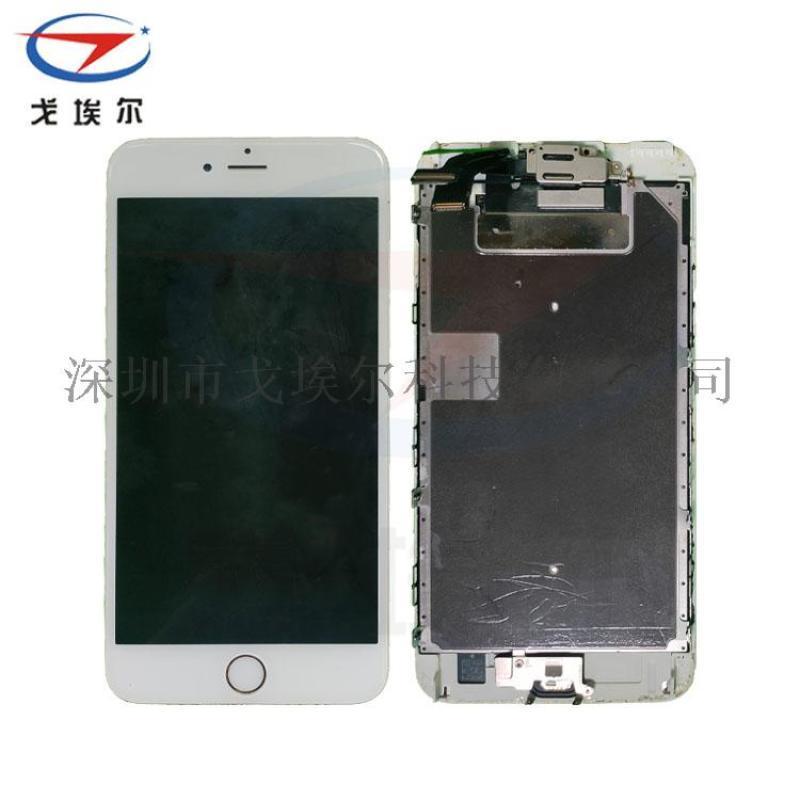 深圳手機屏貼合點膠加工