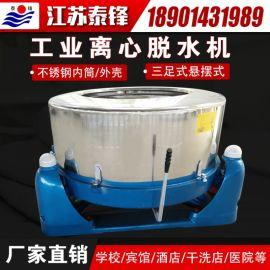 珠海地区销售江苏世纪泰锋牌工业脱水机,甩干机