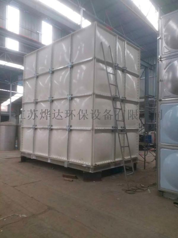螺栓装配式玻璃钢水箱
