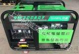車載式發電電焊機汽油 300A