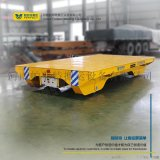 工用遙控運輸十噸板車廠用電瓶搬運車鋼軌探傷車