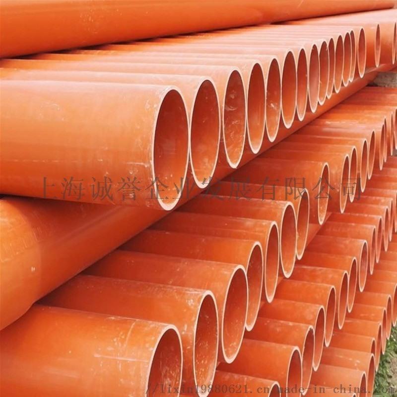 UPVC電力管穿線管PVC高低壓電纜保護管