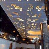 幕牆鏤空金屬鋁單板 外牆鏤空鋁單板性能優勢