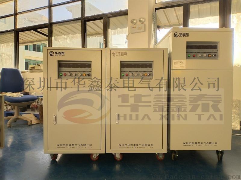 非标机定制15KVA变频电源