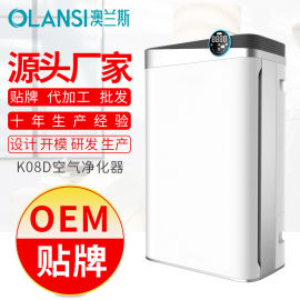 源头厂家智能空气净化器家用加湿负离子除异味礼品定制