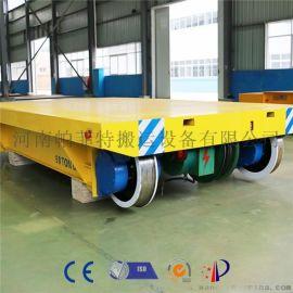工厂搬运电瓶车,车间材料转运车,车间搬运金属轨道车