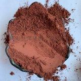 塗料塑料製品着色 鑄造冶煉用325目高鐵赤鐵粉