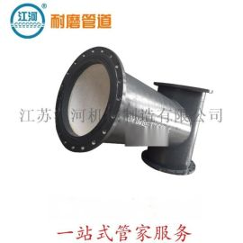 复合管,耐磨陶瓷复合管都应用在什么地方,江河