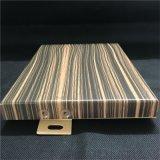 商场包边木紋鋁單板,柱子鋁單板,鋁單板廠家质量保证