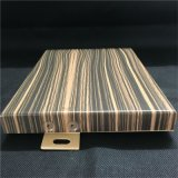 包边木纹铝单板,柱子铝单板,铝单板厂家质量保证