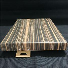 包邊木紋鋁單板,柱子鋁單板,鋁單板廠家質量保證