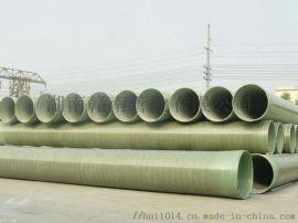 湖南赣南管业 玻璃钢夹砂管电力管