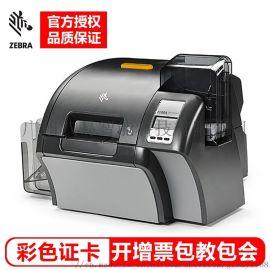 斑马ZXP9再转印证卡打印机 PVC人像卡打印机
